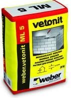 Раствор кладочный Vetonit